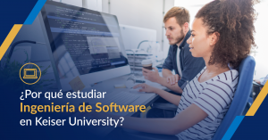 ingenieria de software keiser university